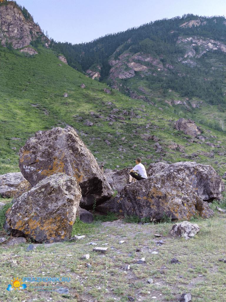 Dolina-reki-CHulyshman-6