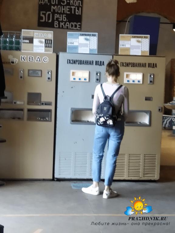 muzej-igrovyh-avtomatov-Sankt-Peterburg-1