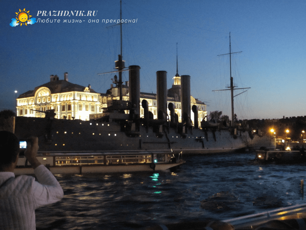 Sankt-Peterburg-noch'yu